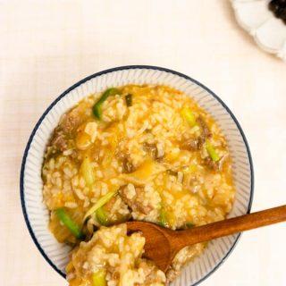 Bulgogi Kimchi Juk (Korean Porridge)