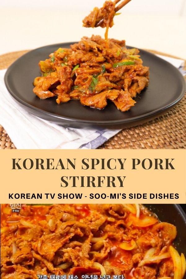 Korean Spicy Pork Duruchigi
