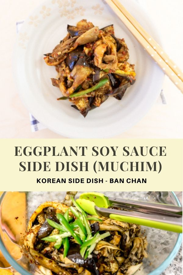 Korean Eggplant Soy Sauce Side Dish