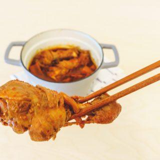 Korean Spicy Braised Chicken – Soo-mi's Side Dishes