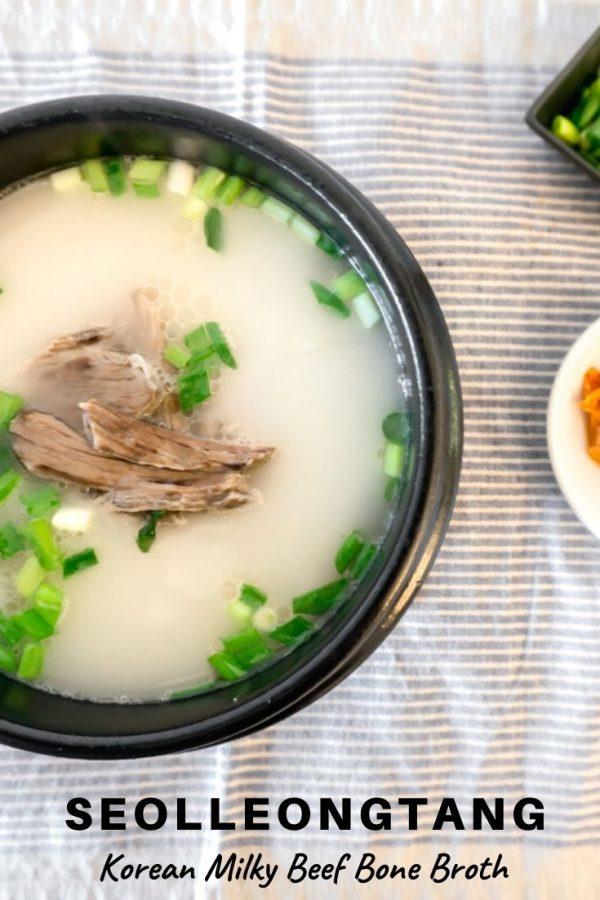 seolleongtang - Korean milky beef bone broth
