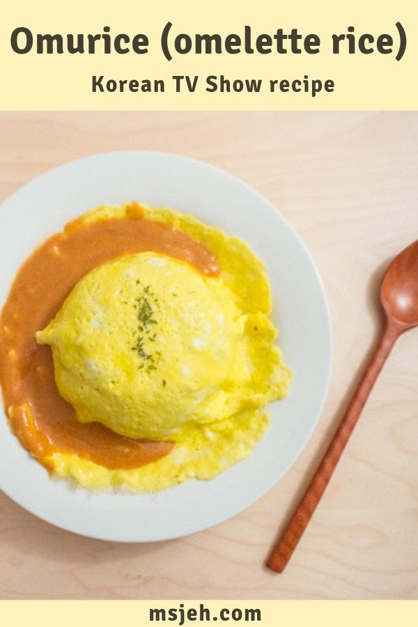 Kang's Kitchen Omurice