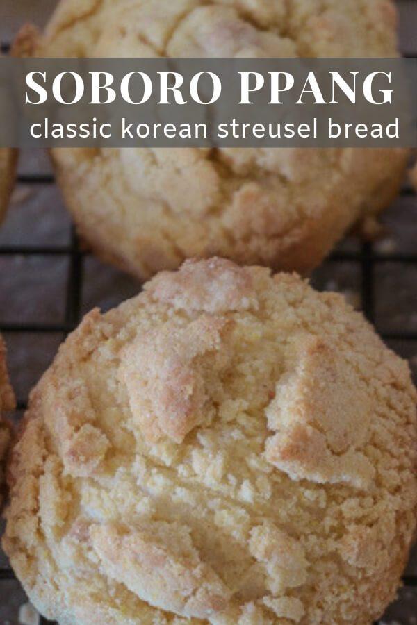 Soboro Ppang (Korean streusel bread)