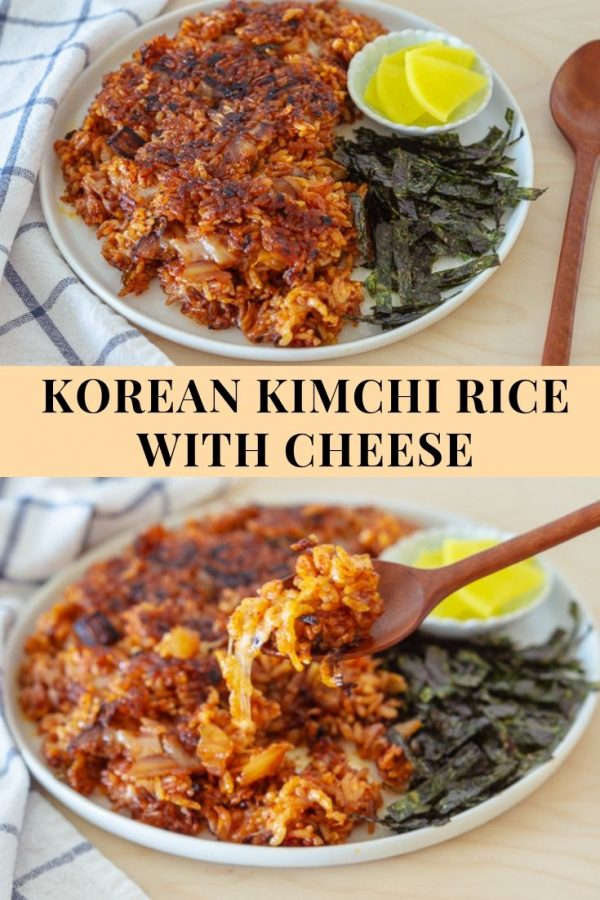 Kimchi Bap (Korean Kimchi Rice)