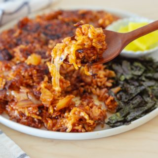 Kimchi Bap (Korean Kimchi Rice) – Kang's Kitchen