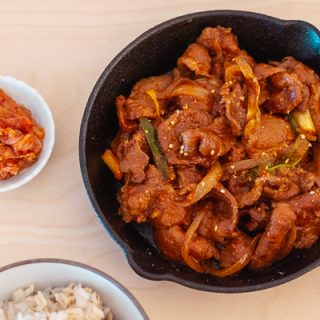 Daeji Jumulleok (Korean spicy pork stir-fry) – Soo-mi's Side Dishes