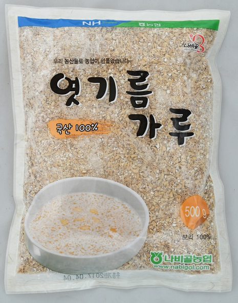 Sikhye (Korean Sweet Rice Punch) | chopsticks and flour