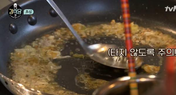 Bulgogi Pasta - Kang's Kitchen